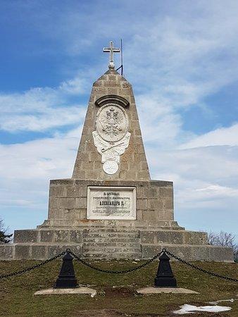 Shipka, Bulgaristan: памятник  Шипка
