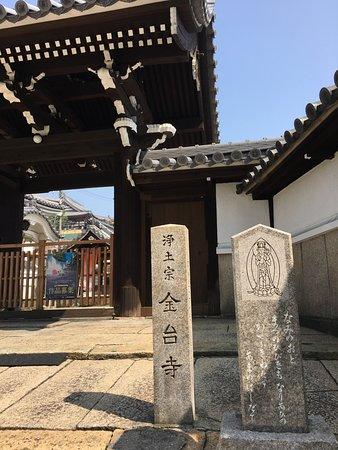 Kontai-ji Temple