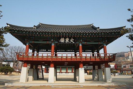 Andong, Korea Selatan: 대동루...
