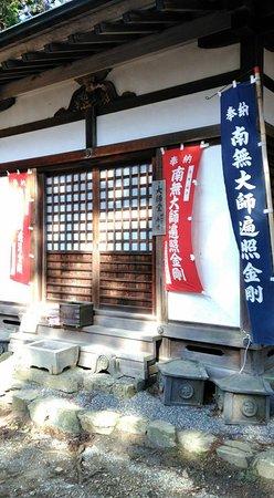 Kontaiji Temple