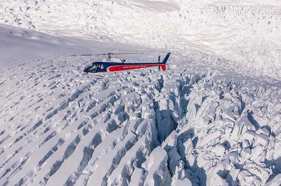 Fox Glacier Mountain Scenic ...