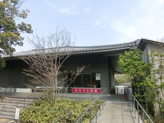Kakurin-ji Temple Museum