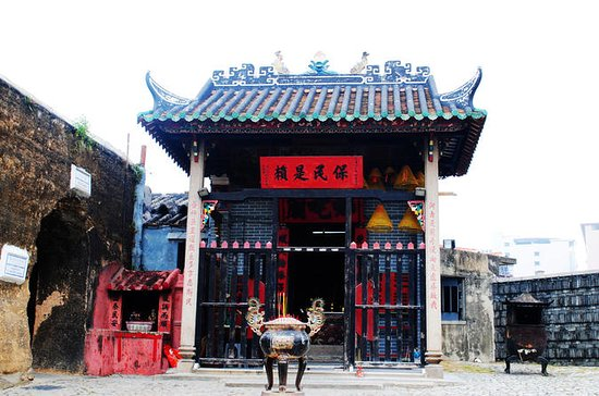 Macau's World Heritage Sites Tour with 1-way Ferry and Pickup from...