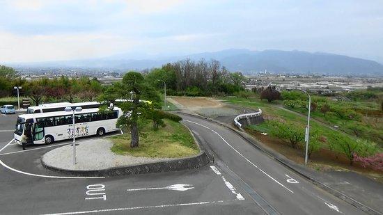 Shiawase no Oka Ariansu