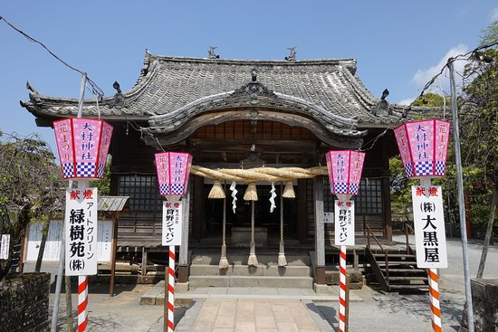 Omura Shrine