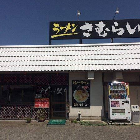 Zasamurai