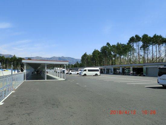 Auto Paradise Gotemba