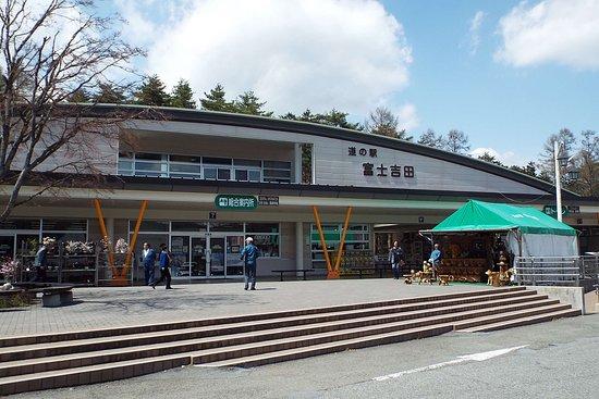Michi no Eki Fujiyoshida