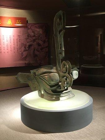 Guanghan, Cina: 三星堆
