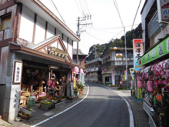 Sendaitaki Onsen