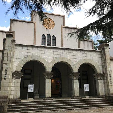 Komaba Museum