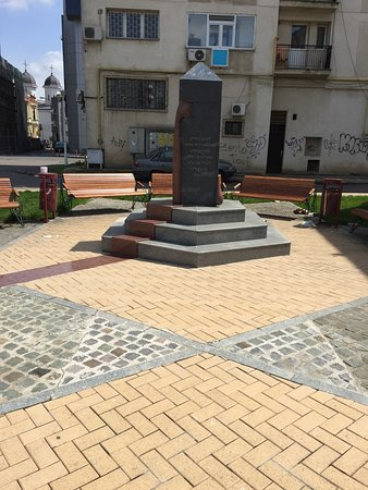 Alexander Safran Square