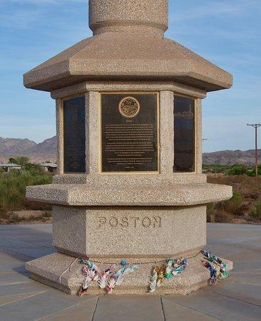 Poston Memorial Monument: Poston Monument