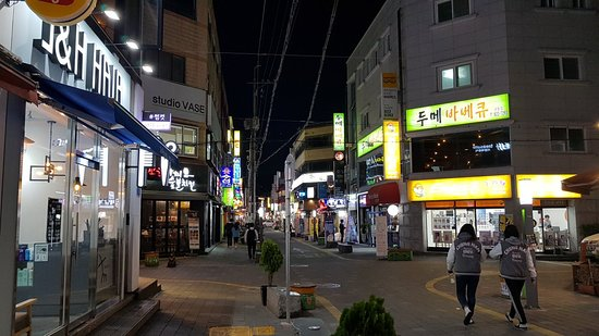 Daejeon, Güney Kore: 로데오 거리