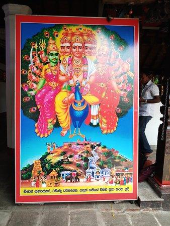 Sri Ponnambalam Vanesar Kovil: 20180411_113223_large.jpg