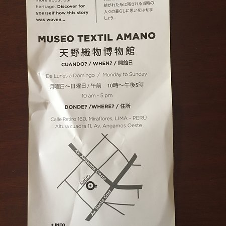 photo1 jpg - Picture of The Amano Pre-Columbian Textile Museum, Lima