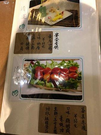 This Is The Orange Sauce Tofu Dish In The Menu Picture Of Green Lotus Vegetarian Restaurant Dunhuang Tripadvisor