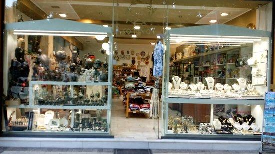 Kotinos Shop