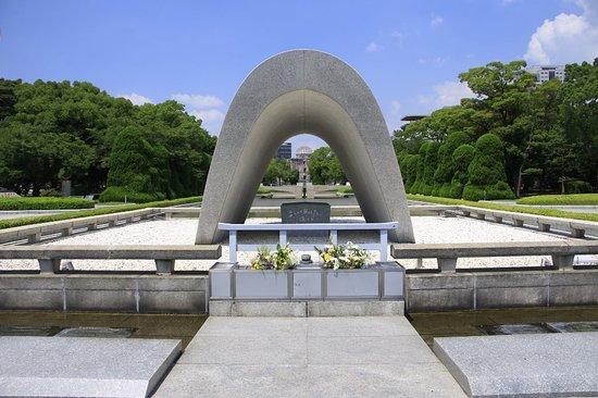 TripleLights: Hiroshima Peace Memorial Park