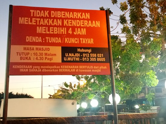 Kuala Perlis, Malasia: IMG20180413065344_large.jpg