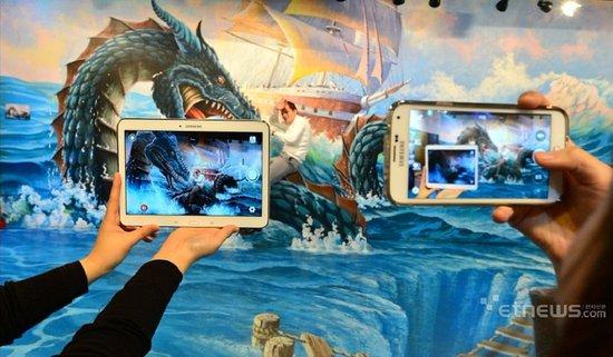 Busan, Sør-Korea: Augmented Reality