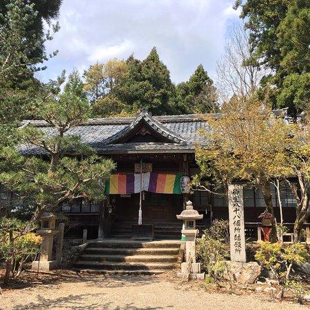 Omuro Hachijuhakkasho Reijo
