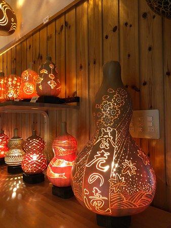 Hyotan Lamp Museum