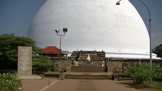 Mirisaveti Stupa: Mirisavetiya Stupa