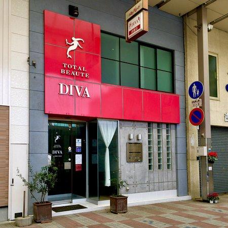 Ούμπε, Ιαπωνία: DIVA 外観