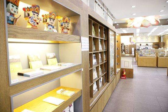 Templestay Information Center