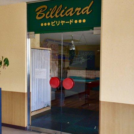 Ούμπε, Ιαπωνία: ダーツショップSDP 外観