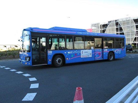 Chiba City Bus
