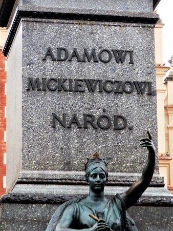 Adam Mickiewicz Monument (Pomnik Adama Mickiewicza): Фото – 12а