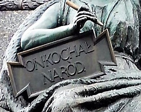 Adam Mickiewicz Monument (Pomnik Adama Mickiewicza): Фото – 15