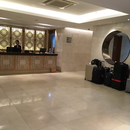 Aventree Hotel Jongno: Reception Area