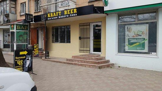 Kraft Beer