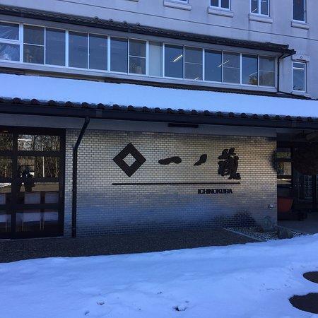 Matsuyama Sake Museum
