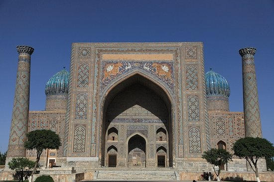 Al Samarkand Travel