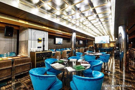 Safe Kiev Restaurant Reviews Phone Number Photos Tripadvisor