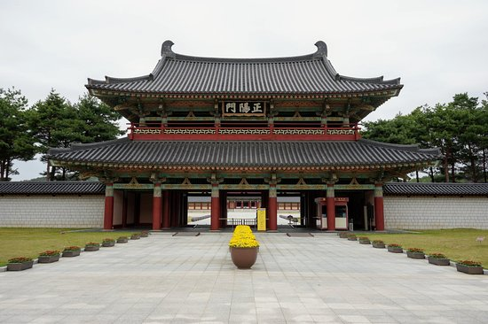 Baekje History Reproduction Complex