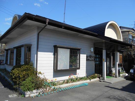 Kagamiishi-machi, Nhật Bản: 店舗外観