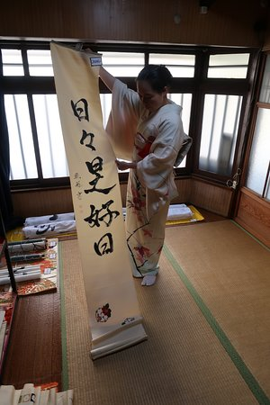 Green Rose Calligraphy: Wakaba-san showing her own calligraphy hanging scrolls