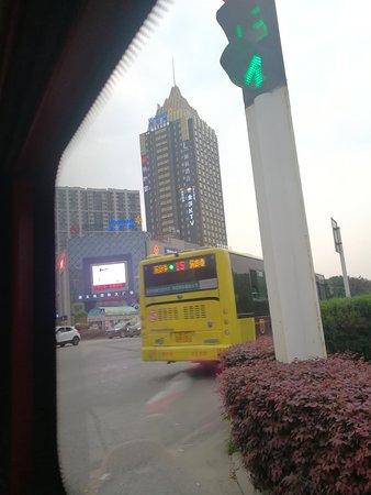 Lavande Xiantao Hubei China