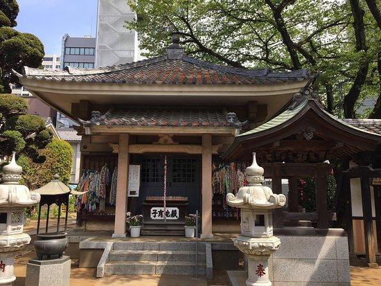 Fuchu, Japan: 地蔵堂