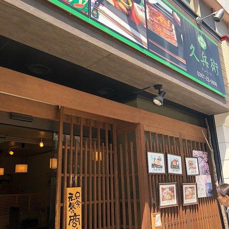 Wadokoro Kyube – fénykép