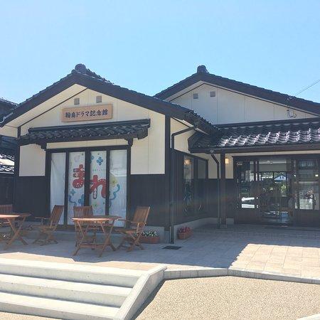 Wajima Drama Memorial Hall