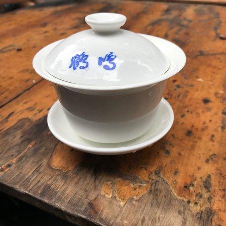 Chengdu Renmin Park: oldest tea house