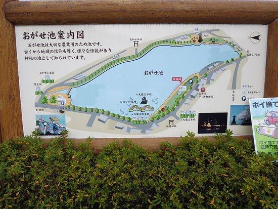 Kakamigahara, Japan: おがせ池案内図