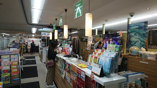 Kansai Tourist Information Center Kyoto
