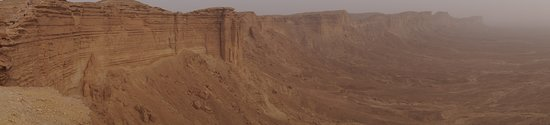 Riyadh Province, Saudi Arabia: The Escarpment